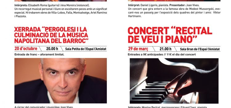 VII Temporada de Música a l'Espai l'Amistat